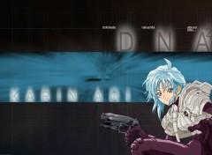 Fonds d'écran Manga Image sans titre N°48835