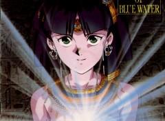Fonds d'écran Manga Image sans titre N°49596