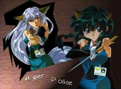 Fonds d'écran Manga Image sans titre N°49196