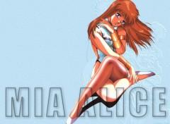 Fonds d'écran Manga Image sans titre N°48785