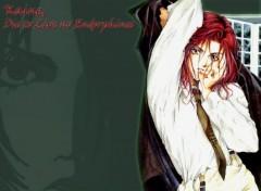 Fonds d'écran Manga Die and Kaine