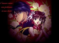 Fonds d'écran Manga Miaka et Tamahomé
