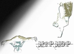 Wallpapers Sports - Leisures hip hop barré