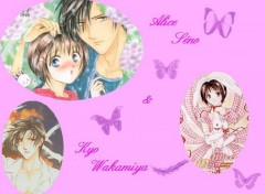 Fonds d'écran Manga alice et kyo