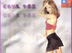 Fonds d'écran Célébrités Femme beautiful asian