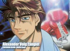 Fonds d'écran Manga Ruthay Hajime No Ippo Alexander Volg Zangief 01