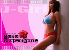 Fonds d'écran Célébrités Femme Yoko Matsugane