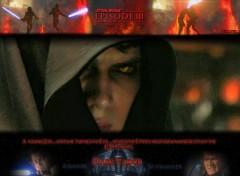 Fonds d'écran Cinéma Anakin alias Dark Vador