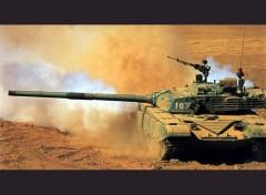 Fonds d'écran Transports divers Tank
