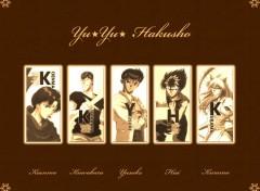 Fonds d'écran Manga Ruthay Yuyu Hakusho 04