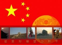 Fonds d'écran Voyages : Asie diversité chinoise