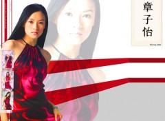 Fonds d'écran Célébrités Femme Zhang Ziyi  tjrs autant belle