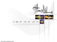 Wallpapers Digital Art esfahan