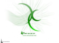 Wallpapers Digital Art imamali