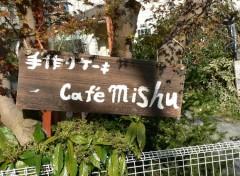 Fonds d'écran Voyages : Asie Café