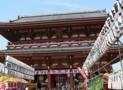 Fonds d'écran Voyages : Asie Asakusa