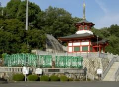 Fonds d'écran Voyages : Asie Temple a Innuyama