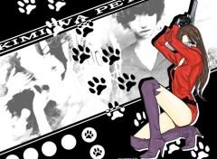 Fonds d'écran Manga Wanna be your dog (Sumi-ranger)