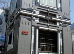 Fonds d'écran Voyages : Asie Centre d'Osaka