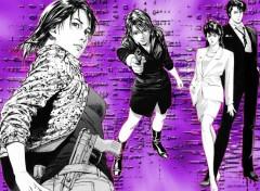 Fonds d'écran Manga city hunter angel heart