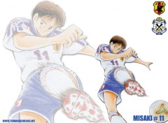 Fonds d'écran Manga Taro Misaki
