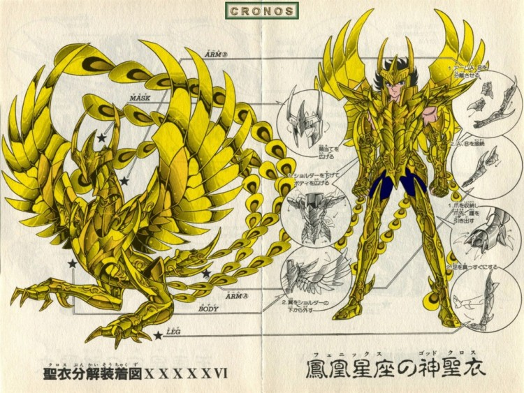 Wallpapers Manga Saint Seiya armure divine du phenix