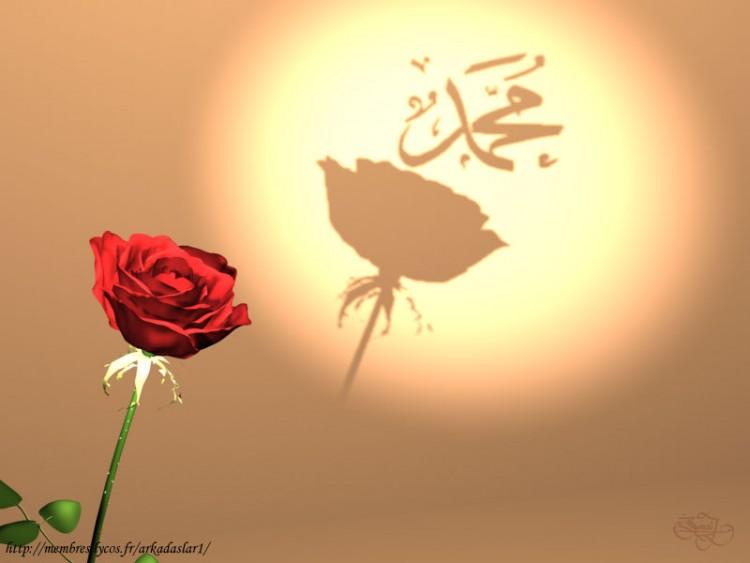 Wallpapers Digital Art Style Islamic Wallpaper N°135000