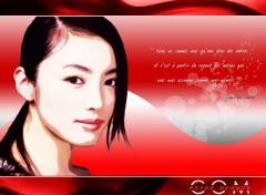 Wallpapers Digital Art Asian poeme