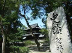 Fonds d'écran Voyages : Asie temple