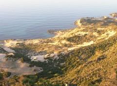Fonds d'écran Voyages : Afrique Oran Les Falaises II