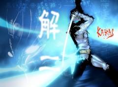 Fonds d'écran Manga Karas