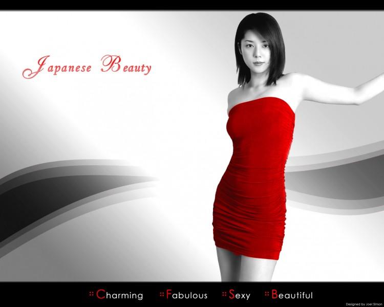 Fonds d'écran Célébrités Femme Asiatiques Red Japanese Beauty