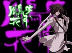 Fonds d'écran Manga Kazuki le Tisseur