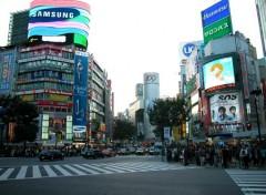 Fonds d'écran Voyages : Asie Tokyo