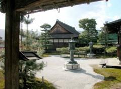Fonds d'écran Voyages : Asie jardin zen Kyoto