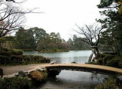 Fonds d'écran Voyages : Asie lac kyu