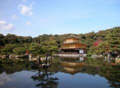 Fonds d'écran Voyages : Asie temple à kyoto