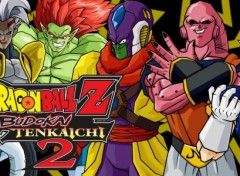 Wallpapers Dual Screen dbz tenkaichi2