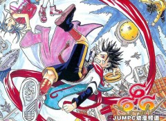 Fonds d'écran Manga jump