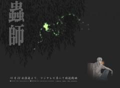 Fonds d'écran Manga Mushishi