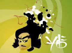 Fonds d'écran Art - Numérique Brushing Asiatique