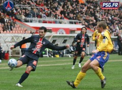 Wallpapers Sports - Leisures psg-gueugnon