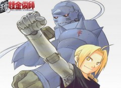 Wallpapers Manga Edward et Alphonse