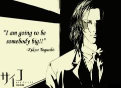 Fonds d'écran Manga Kikuo Toguchi