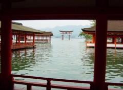 Fonds d'écran Voyages : Asie Miyajima