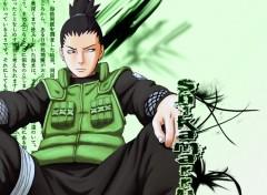 Fonds d'écran Manga Lonely green day
