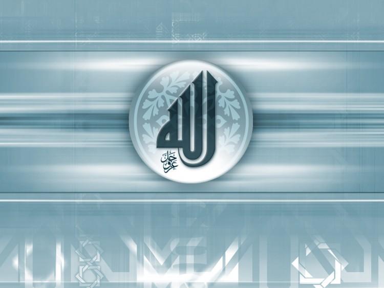 Fonds d'écran Art - Numérique Style Islamique ALLAH1