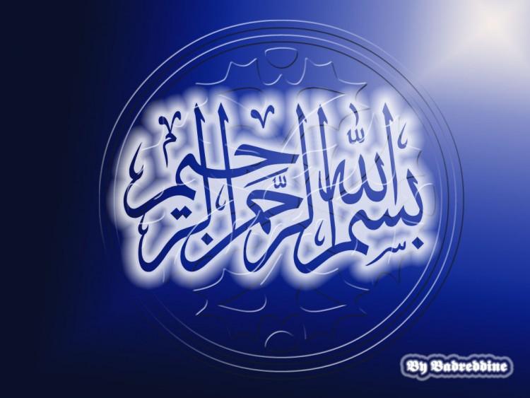 Wallpapers Digital Art Style Islamic Bismileh