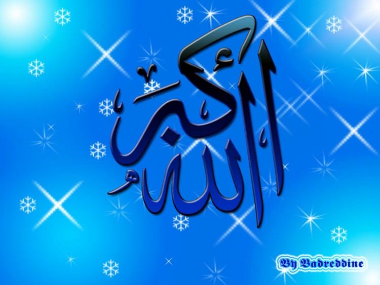 Wallpapers Digital Art Style Islamic allah akbar