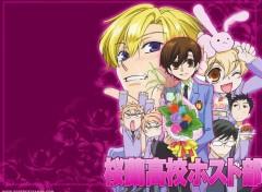 Fonds d'écran Manga le host club au complet